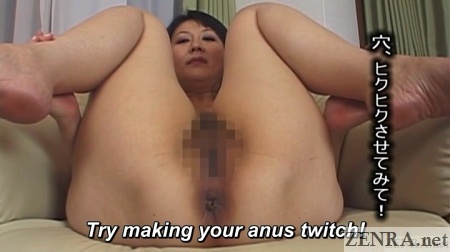 mature japanese woman twitches anus