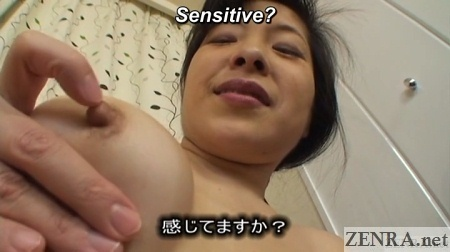 japanese milf plays with breasts