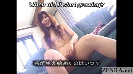 naked japanese amateur asked about pubic hair growth