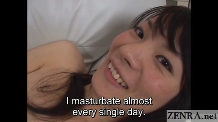 amateur japanese masturbation fanatic