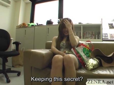 secret av shoot for wife