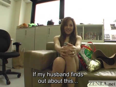 japanese wife does av without husband knowing