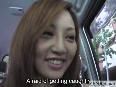japanese housewife afraid of being caught