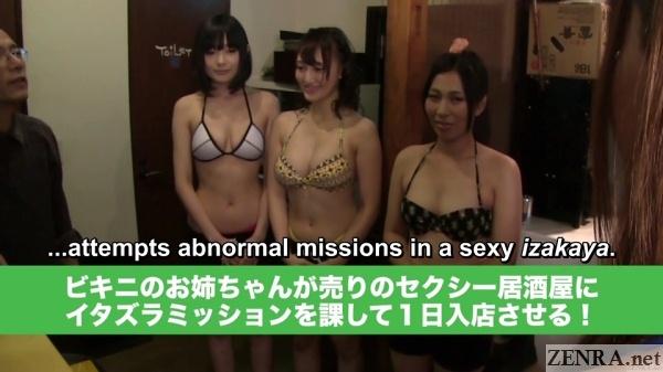 japanese sexy izakaya