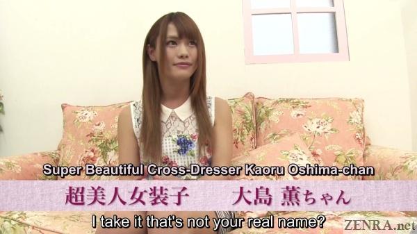 japanese cross dresser kaoru oshima interviewed