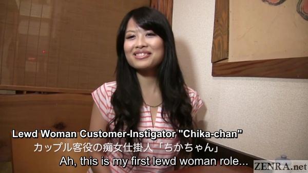 lewd woman customer instigator chika