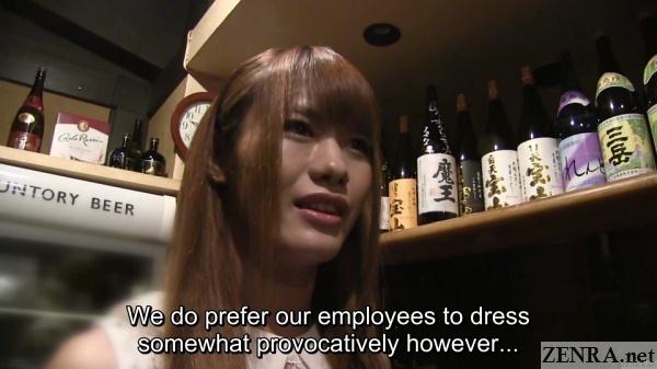 sexy izakaya in japan requires unusual attire