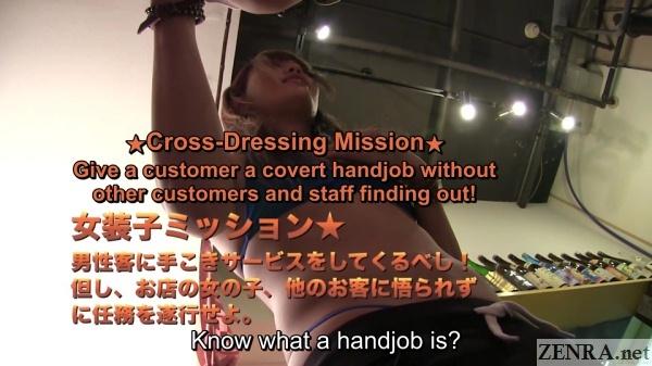 japanese sexy izakaya handjob mission