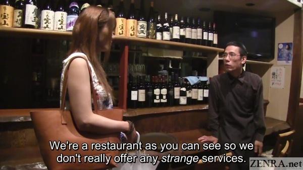 oshima kaoru meets sexy izakaya owner