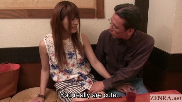 izakaya manager feels up cross dresser employee