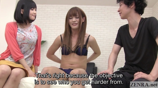 embarrassed kaoru oshima strips naked