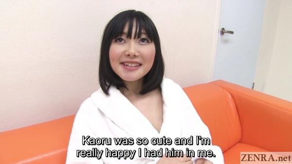 japanese av post interview
