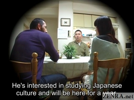japanese homestay student from france