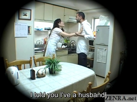 possible affair in japanese kitchen