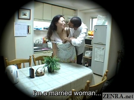 married housewife with foreign student