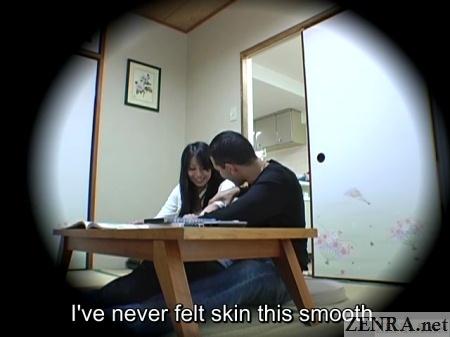 smooth skin japanese teen felt up