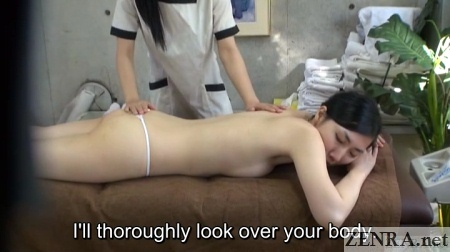pale prone japanese amateur has massage