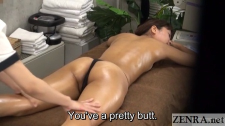 oiled up prone topless massage