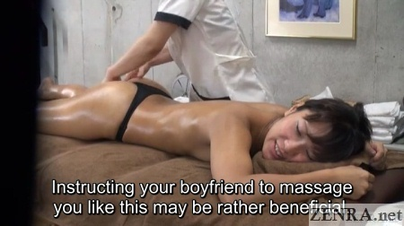 prone oiled up japanese woman has massage