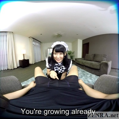 japanese maid touches your groin vr