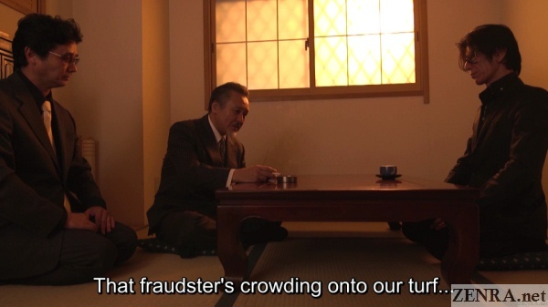 yakuza meeting fraud control