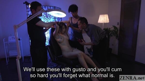 cmnf kurea hasumi on massage bed