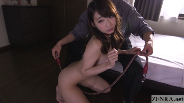 dog leash rubbed against kurea hasumi