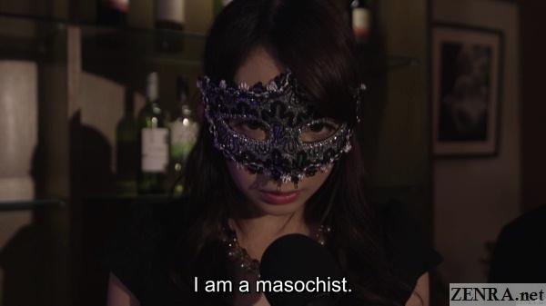 masochist hasumi kurea in mask
