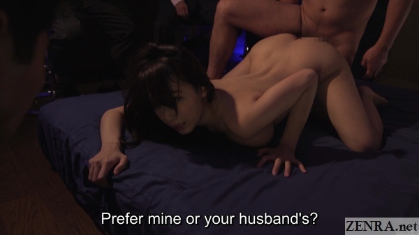 sex from behind cuckold hell in japan