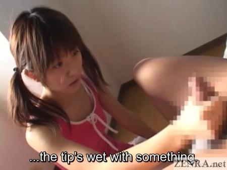 cfnm japanese schoolgirl gives handjob