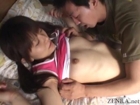 exposed topless schoolgirl in bed