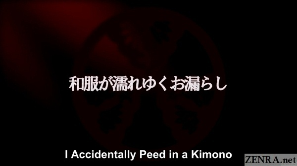 title card i accidentally peed in a kimono