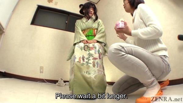 amateur in kimono needs to pee