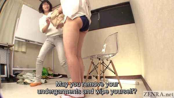 amateur in panties with clothed assistant director
