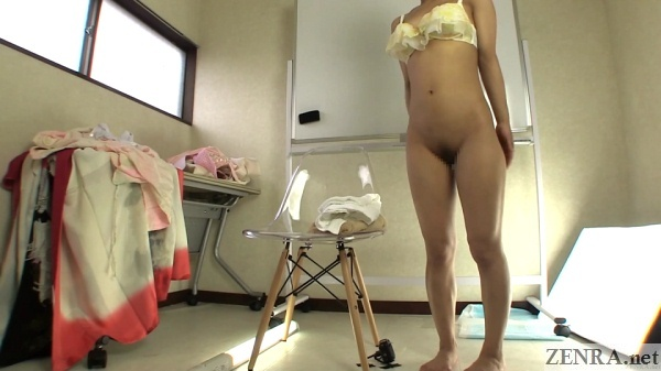 tan bottomless japanese woman after wetting herself