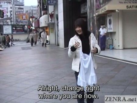 av star in tokyo instructed to strip outside