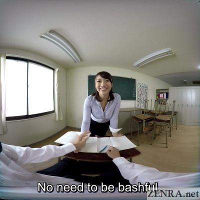 kouno madoka my teacher japanese vr
