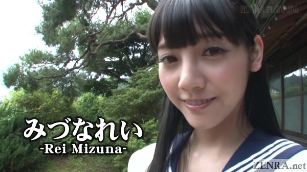 rei mizuna japanese schoolgirl