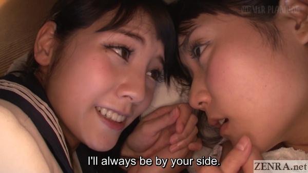 yuri japanese lesbian romance av