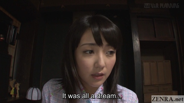 sayo arimoto confusing dream