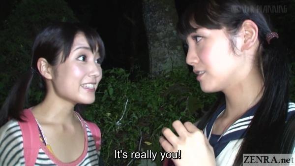 surprise visit by schoolgirl mizuna rei