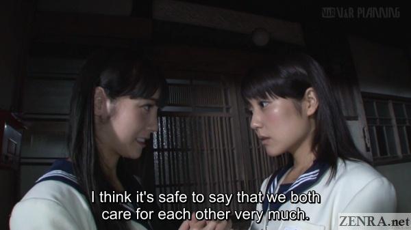 schoolgirls meet outside house at night