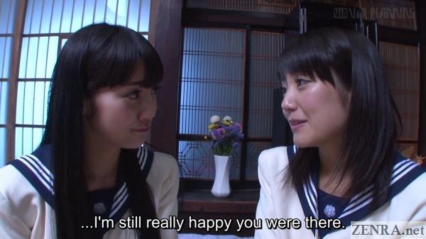 sayo arimoto and mizuna rei