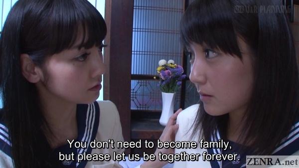 very close japanese schoolgirl friends