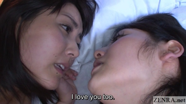 true japanese lesbian love