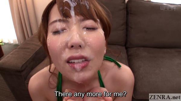 extreme japanese bukkake hatano yui