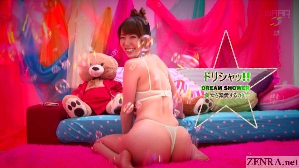 yui hatano dream shower