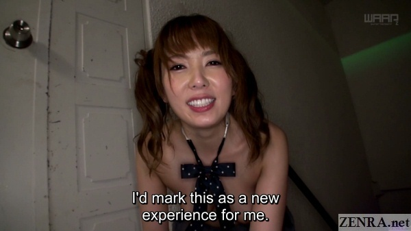 topless yui hatano femdom hallway play concludes