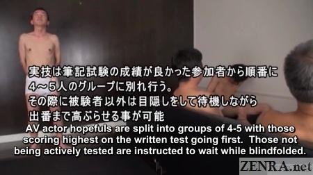 practical test begins for wannabe av actors in japan
