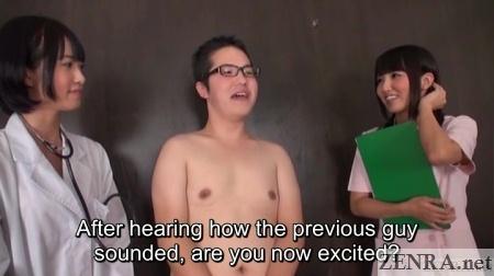 interview with japanese av actor hopeful